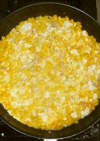 炒り豆腐♪簡単冷凍野菜と卵で