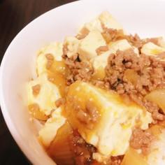 簡単*麻婆豆腐