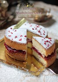 マドレーヌ生地で作るヴィクトリアケーキ