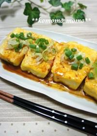 ♡ふわふわ♡豆腐のピカタ