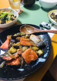 鮭と茄子のバター炒め