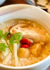 ⌘中華粥⌘