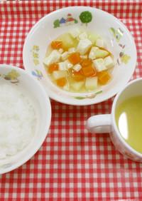 保育園離乳食9~11か月頃⑱豆腐根菜煮物