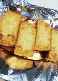 超簡単☆トースターで揚げ出し豆腐風