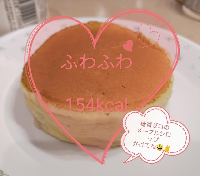 ふわふわ豆乳パンケーキ
