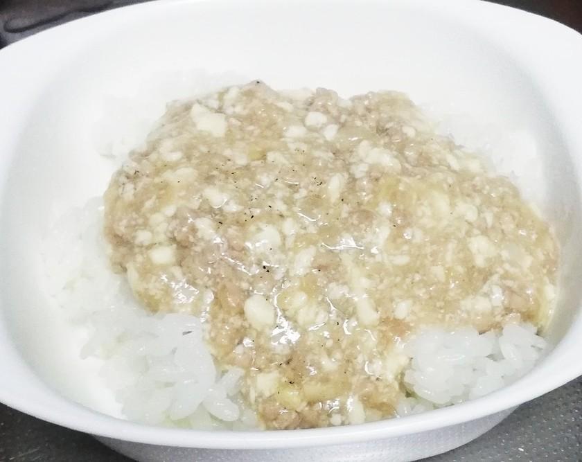 調理過程で取り分け!幼児用☆麻婆豆腐