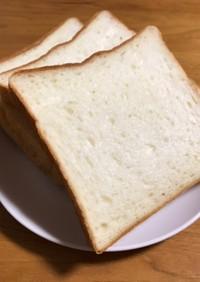 ふわふわ角食パン
