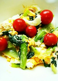 小松菜とゆで玉子の和え物サラダ