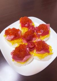 簡単☆本格★七夕ちらし寿司