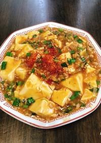 意外と簡単・手作り麻婆豆腐