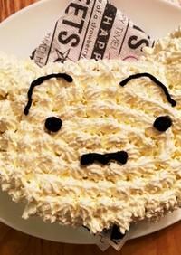 キャラケーキ☆クレヨンしんちゃんのシロ