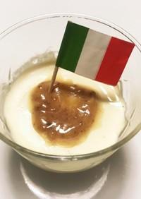 イタリア人に教わったパンナコッタ