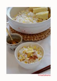 土鍋もろこしご飯+バターこおろぎ醤油♡