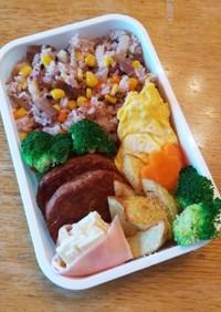 お弁当(7/9)塩豚とコーンのピラフ