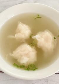 海老のふわふわワンタンスープ