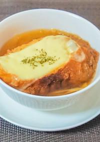簡単☆オニオングラタンスープ