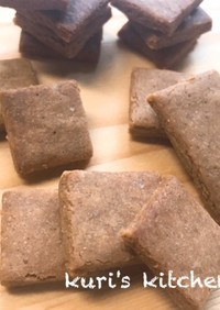 授乳・ダイエットのおやつ!きな粉クッキー