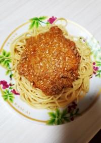 大家族の濃い味☆生トマトミートソース