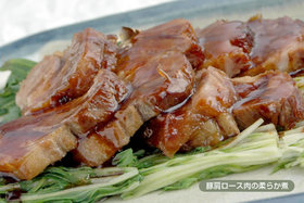 豚肩ロース肉のやわらか煮