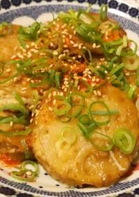 豆腐とひき肉の蓮根挟み焼き