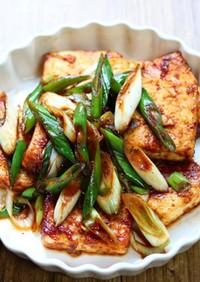 ねぎたっぷりなガリバタ豆腐ステーキ