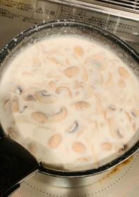 キノコのホワイトソース