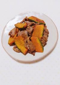牛肉と南瓜のカレーソース炒め
