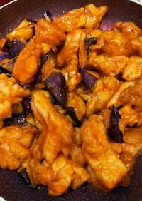 鳥モモ肉とナスのコチュジャン炒め