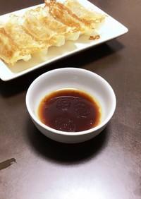 四川料理を意識した美味すぎる餃子のタレ