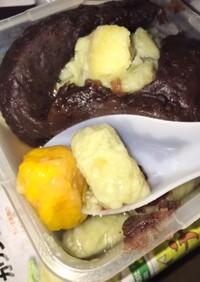 小芋圓と芋圓(南瓜とさつま芋の団子)