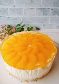 みかんヨーグルトレアチーズケーキ