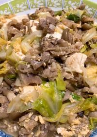 超簡単☆牛肉とキャベツの和風チャンプルー
