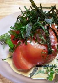 ワサビ醤油の効いたトマトサラダ