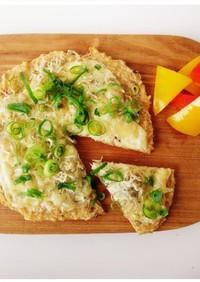 レンチンネギじゃこチーズ 玄米飯ピザ
