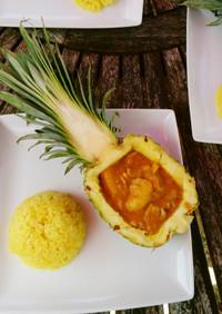 トロピカルなパイナップルチキンカレー