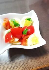小夏とトマトで爽やかサラダ