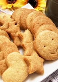簡単コツなし!サラダ油のサクサククッキー