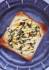 絶品で簡単☆朝食に♪塩昆布と卵のトースト