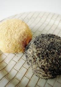 白玉粉不使用ダイエットオートミール豆乳餅