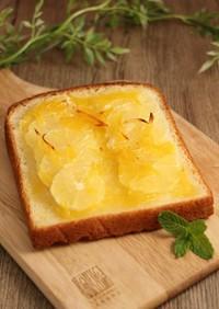 簡単!檸檬トースト☆レモンピール