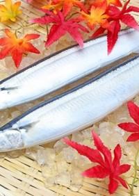 サンマ(秋刀魚)の炊き込みご飯