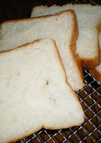 お餅で作るもちもち食パン♪