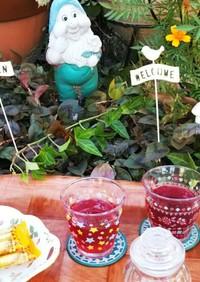 アリエッティと飲みたい☆赤紫蘇ジュース