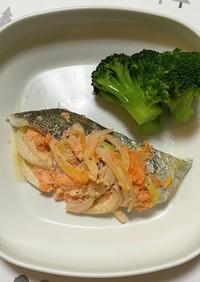 白身魚のマヨネーズ焼き(大人メニュー)