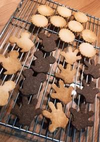 生おからクッキー