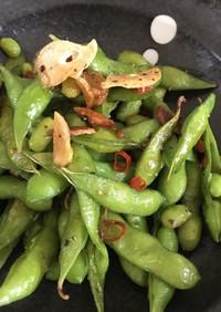 ガーリック香る 枝豆のペペロンチーノ風