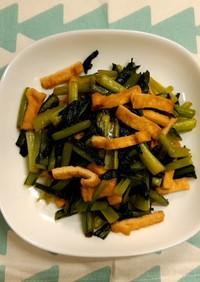 小松菜とうすあげの炒め煮