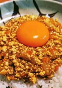 豆腐キーマカレー