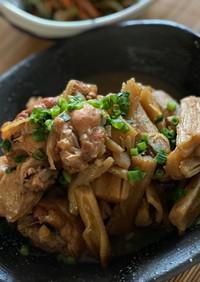 鶏手羽元とたたきごぼうのはちみつ黒酢煮