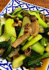 青梗菜と豚肉のナンプラー炒め